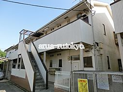 東京都三鷹市下連雀2丁目の賃貸アパートの外観