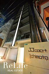 JJ COURT 市岡元町[3階]の外観