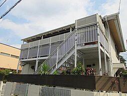東京都世田谷区瀬田5丁目の賃貸アパートの外観