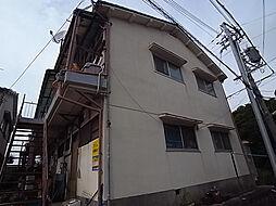 兵庫県神戸市北区鈴蘭台北町1丁目の賃貸アパートの外観
