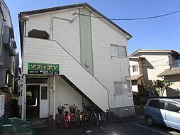 寺尾駅 2.0万円