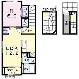 マーベラスハウス[0303号室]の間取り