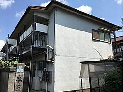 第三協栄荘[2階]の外観