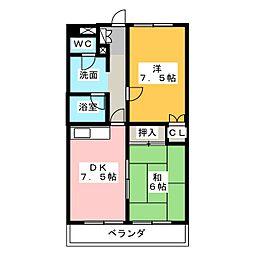 桜ヶ丘ハイツ[4階]の間取り
