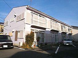 第1角田ハイツ[202号室]の外観