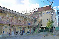 堀内アパート[1階]の外観