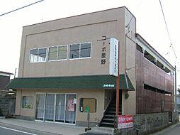 土崎駅 3.0万円