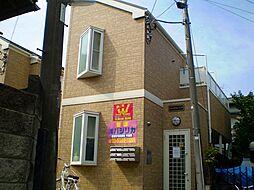 東京都中野区野方3丁目の賃貸アパートの外観