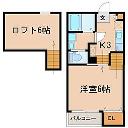 YURI-NA鹿屋 1階1SKの間取り