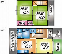[テラスハウス] 兵庫県神戸市東灘区魚崎中町3丁目 の賃貸【/】の間取り