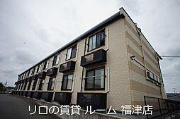 東福間駅 3.5万円