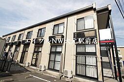 岡山駅 4.1万円
