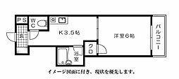 エオス舟入[610号室]の間取り