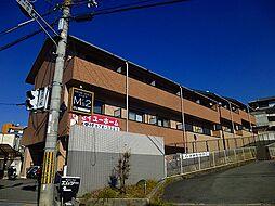 パブリックマンションII[3階]の外観