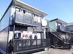 メゾン柿田A[1階]の外観