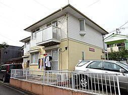 東京都府中市北山町4丁目の賃貸アパートの外観