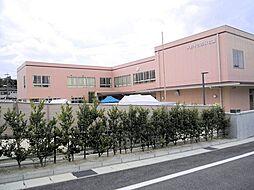 日進市立米野木台西保育園まで936m