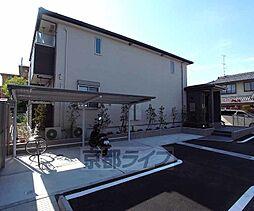 京都府向日市鶏冠井町秡所の賃貸アパートの外観