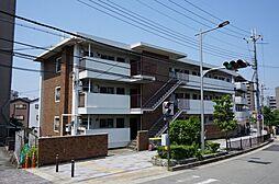 待兼山荘[3階]の外観