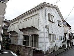 トヨダハイツ[1階]の外観