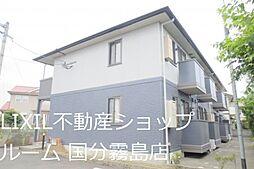 隼人駅 3.7万円