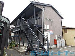 学駅 3.3万円