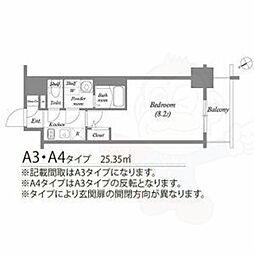 名古屋市営東山線 新栄町駅 徒歩7分の賃貸マンション 7階1Kの間取り