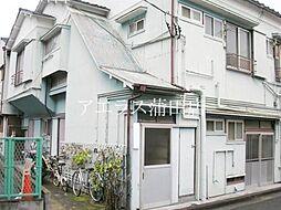 日吉駅 2.2万円