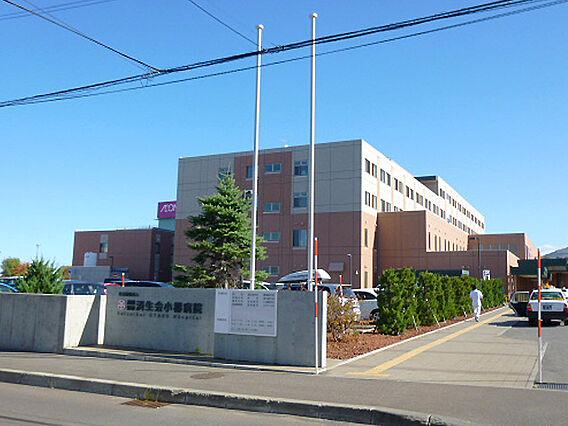 【総合病院】済...