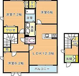 クラヴィエ石坂 A棟[2階]の間取り