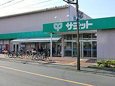 スーパーサミットストア富士見町店まで780m