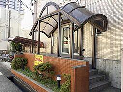 茶屋ヶ坂駅 3.4万円