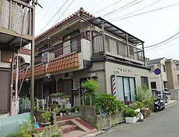 [テラスハウス] 千葉県市川市塩焼4丁目 の賃貸【/】の外観