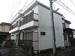 東京都府中市南町1の賃貸アパートの外観