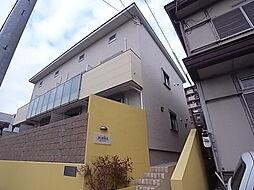 兵庫県神戸市垂水区海岸通1丁目の賃貸アパートの外観