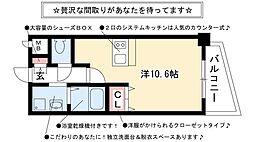 国際センター駅 6.3万円