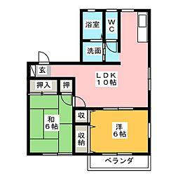 サンロイヤルII[2階]の間取り