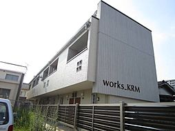 works_KRM[1階]の外観