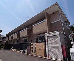 京都府京都市右京区山越東町の賃貸アパートの外観