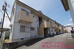 直方駅 3.3万円