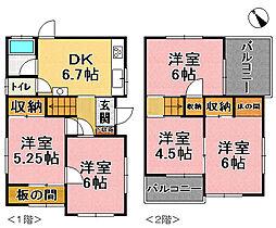 神戸市垂水区名谷町字権行司