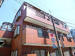 東京都北区西ケ原3丁目の賃貸マンションの外観