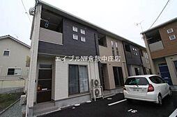 [テラスハウス] 岡山県倉敷市中庄丁目なし の賃貸【/】の外観