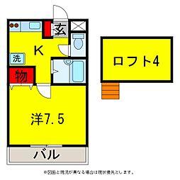 ラピドマンション[2階]の間取り