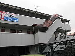 ハイムニシキ[3階]の外観