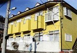 相模湖駅 1.2万円