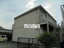 モナークB[2階]の外観