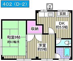 みずほ住宅[402号室]の間取り