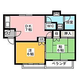 ハイツサンフラワーB[1階]の間取り