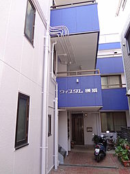 ウィスダム横浜[103号室]の外観